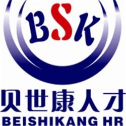 天津塘沽区济丰包装纸业有限公司招聘操作工