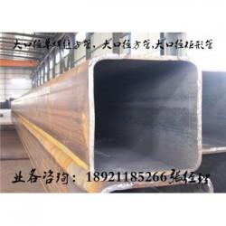 厂家现货供应建筑用的方管 广告方管 搭架方