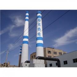 杂多烟囱建筑公司-锅炉房烟囱新建-建烟囱施