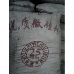 供应铭茂科瑞-北京微硅粉厂家价格