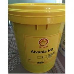 壳牌爱万利HD2润滑脂 Shell Alvania HD2重