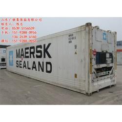 冷藏集装箱发电机、济宁冷藏集装箱、广银集