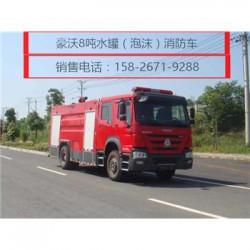 大庆东风天锦水罐消防车|东风天锦泡沫消防