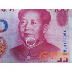 错币在上海好卖吗?