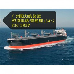 海运公司-江苏连云港海州区到茂名电白县运