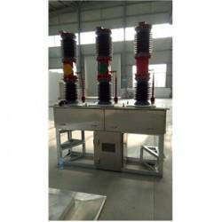 ZW7-40.5高压断路器报价