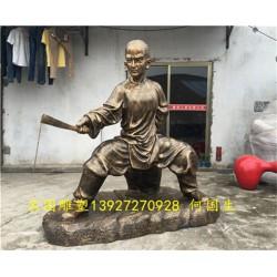 名图雕塑厂家(图)_广州玻璃钢人物雕塑_玻璃