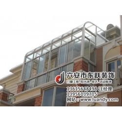 阳台阳光房、六安东跃装饰(在线咨询)、遮顶