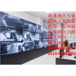 南通海门启东监控系统安装
