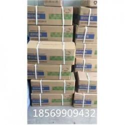 衡阳市祁东县封锚砂浆品牌厂家供应,质量信