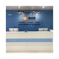 深圳龙华注册商标活动价格688