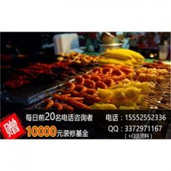 紫罗兰纸上烧烤加盟费是多少-开烧烤的条件
