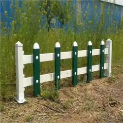 免费送货滁州PVC围墙护栏,全椒PVC草坪护栏