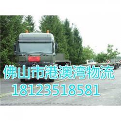 龙江乐从直达到江西吉安吉安县货运部  整车