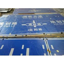 诚挚推荐好用的标志牌,湖南交通标牌