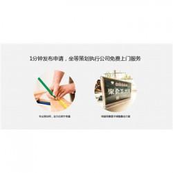 2018吉安县灯光铝架活动公司-江西正九策划