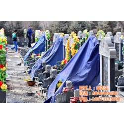 武汉殡葬批发、天堂思源、殡葬