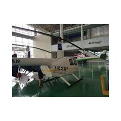 大理直升机租赁 大理直升机出租