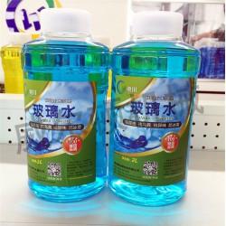 玻璃水设备,玻璃水设备价格,免费送配方教技