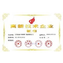 江苏武进不锈股份有限公司 不锈钢管招代理商