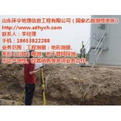 管线变形测量、曲阜变形测量、山东环宇测绘