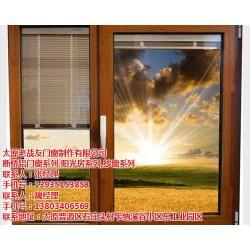 太原老战友门窗制作|铝合金隔热断桥门窗制