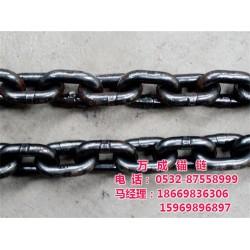 工业链条_青岛万成锚链有限公司_工业输送链
