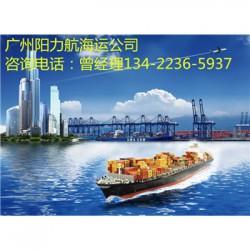 海运公司-安徽宣城郎溪县到汕尾陆丰运费多