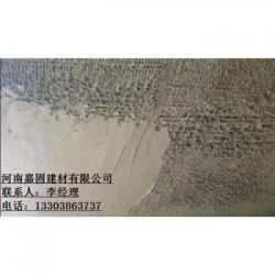 高强聚合物砂浆清丰县正 品包邮