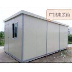 莱芜冷藏集装箱_冷藏集装箱出售_广银集装箱