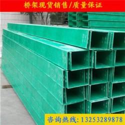 什邡100*100玻璃钢拉挤电缆桥架销售批发价