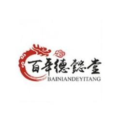 洛阳中医美容祛痘机构加盟招商
