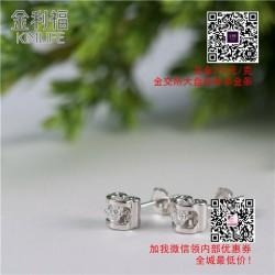 钻石戒指|浙江钻石戒指|【金利福】