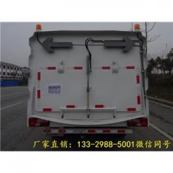 衡水柴油扫地车价格