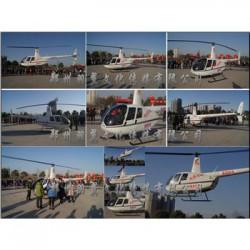 河南商业直升机租赁公司