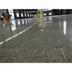 汉沽蓝天鸿业301混凝土翻新施工工艺