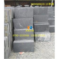 阳江青石生产厂家供应价格