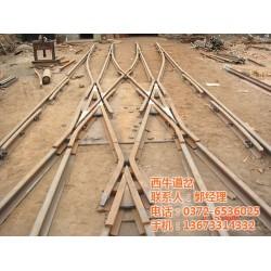 煤矿轨道道岔,广东煤矿道岔,西牛道岔(查看)