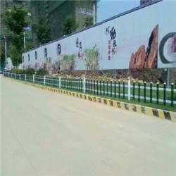 滁州PVC园区绿化围栏,定远花池栅栏,新农
