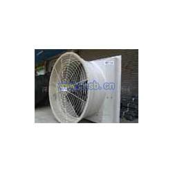 诚招广林玻璃钢喇叭负压风机全国地各地区代理加盟