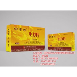 郑州|郑州食品包装设计|买点企业策划(优质
