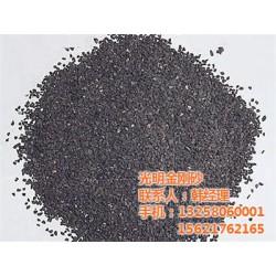 金刚砂|光明金刚砂|耐磨金刚砂材料