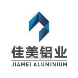 安徽铝型材 招商合作 佳美铝业
