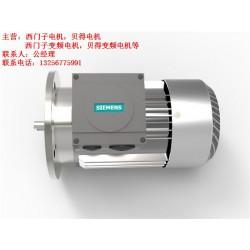 恒辉自动化(图) 变频电机代理商 南平电机
