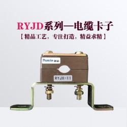 黄石电缆夹采购 融裕电缆固定夹厂家 复合材