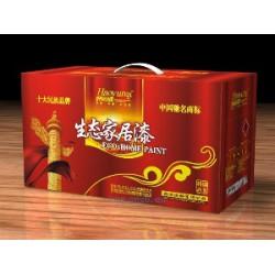 十大民族品牌油漆涂料中国驰名商标好运漆诚招代理
