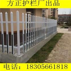 滁州PVC园区绿化围栏,定远花池栅栏,凤阳
