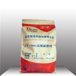 黑龙江绥滨县M01高强耐磨料供应商