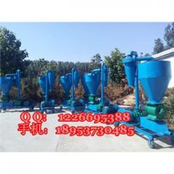 湖南软管吸送机气力吸粮机  10吨吸粮机价格