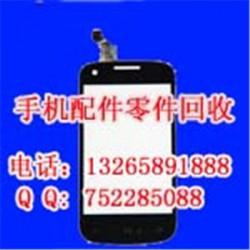 苹果6s液晶屏回收价格 求购iphone电盖